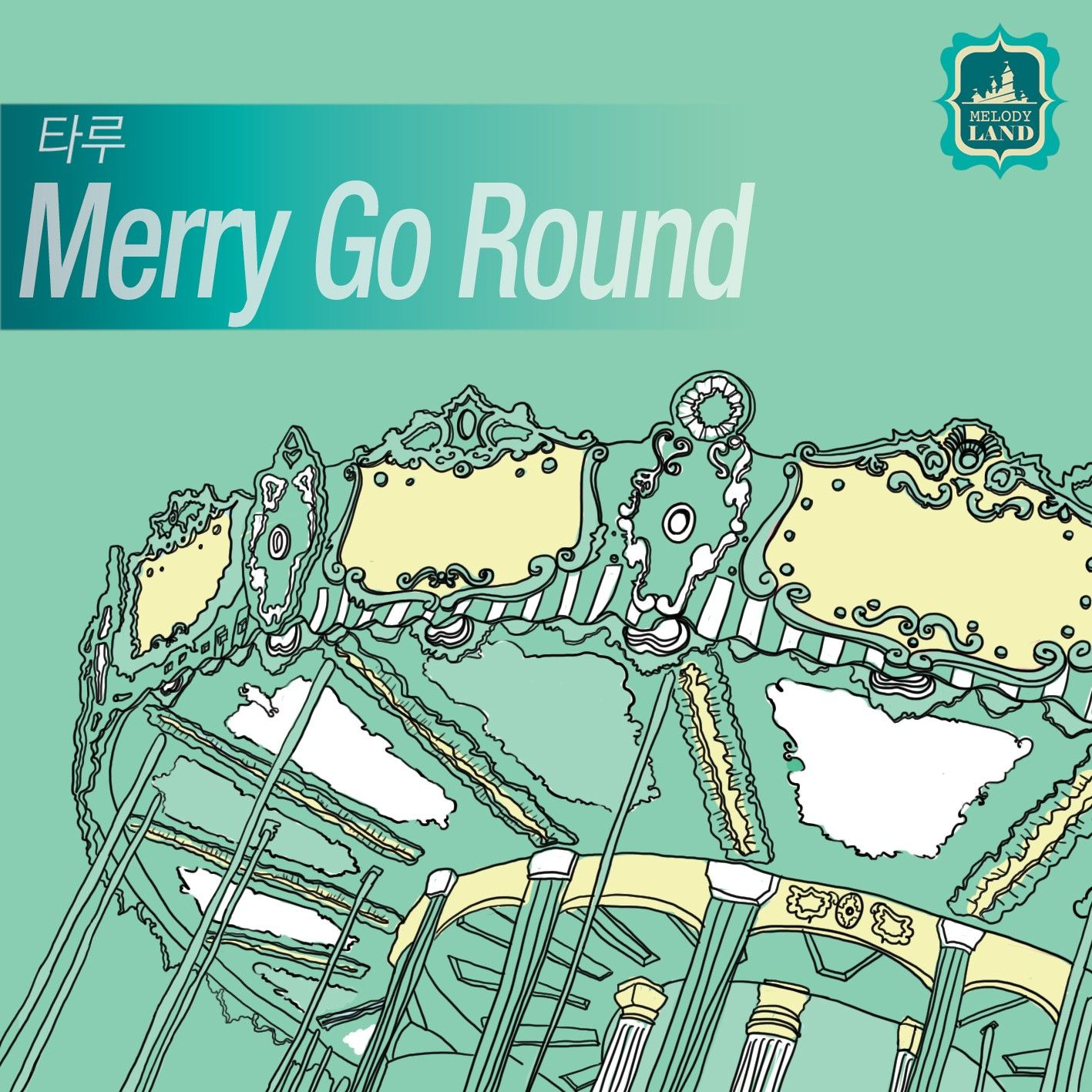 [Single] Taru - Merry Go Round